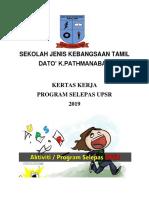 PROGRAM LEPAS UPSR