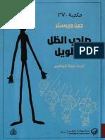 download-pdf-ebooks.org-1551355067Pz4C4.pdf