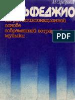 solfeo base del jazz 2.pdf
