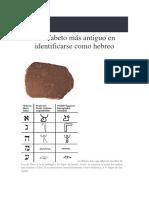 El Alfabeto Más Antiguo en Identificarse Como Hebreo