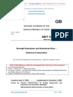 GB_T 3190-2008.pdf