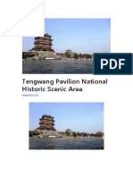 Tengwang Pavilion National Historic Scenic Area