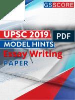 UPSC Mains 2019 Essay Solution