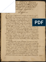 fratris-petri-deodati.pdf
