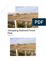 Jinhuyang National Forest Park