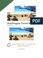 Shuidonggou Tourist Area