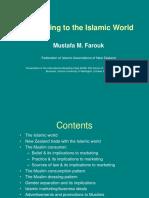 marketing in islamic laws