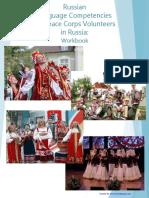 Peace Corps Russian Language Competencies Workbook.pdf