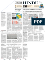 Hindu newspaper