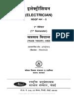 Electrician Sem1 TT(H)