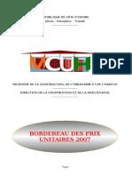 BPU-2007