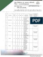 2019101137.pdf