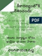 free_EnglishKeekaranyam.pdf