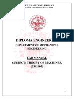 Tom Lab Manual