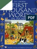 First1000WordsInArabic_text 2.pdf