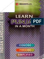 LearnPunjabiInAMonth.pdf