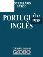 Português -  Inglês