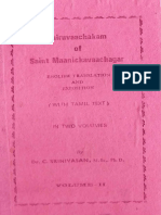 Thiruvaachakam of Saint Maanickavaachagar - Volume-2
