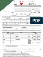 Non GAMCA Medical Check Up Form