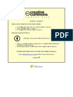 Design of UPS with Customer Load Management Function Ko, Jae Hun