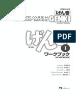Genki I Workbook - p.1-26 - Cap. 1-2