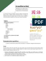 Romanización_(transliteración)