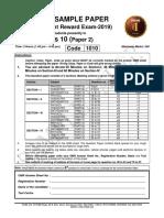 Ftre 2019 c x (Paper 2)Pcm