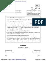 Download CBSE Class 12 Accountancy Paper 2019 Set 1