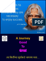 A Journey_ Good to Great_COEP Xtras1