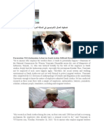 Persecution TKI (Indonesian Labor) in Saudi Arabia Difficult Revealed