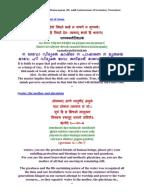 laghu siddhanta kaumudi pdf download