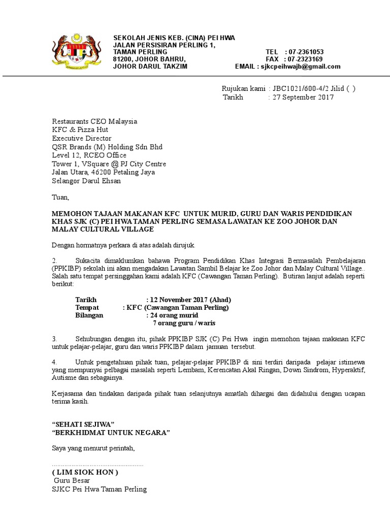 Surat Permohonan Sumbangan Kfc Doc
