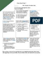 choice board topic 7 factoring quadratics