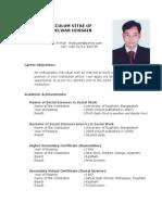 Md. Delwar Hossain Shabuj, Social Work, R.U. Rajshahi, Mohanpur, Rajshahi, BD