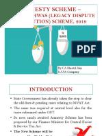 SABKA VISHWAS LEGACY DISPUTE RESOLUTION SCHEME, 2019