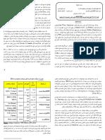 CAS-n-3-PESTEL-5-FORCES-GRP-STRATEGIQUES.pdf