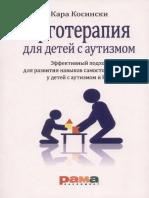 Kosinski Kara Ergoterapiya Dlya Detey s Autizmom