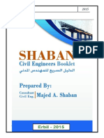 Shaban Booklet 8-1-2016- 156 pages.pdf