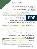 Interlinear Colossians