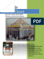 Halab Ka Chand English