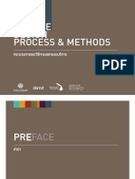 Service Design Book