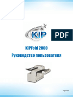 KIPFold 2000 User Ver 1 1rus