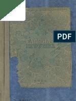 0012267.pdf