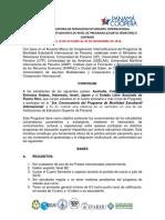Convocatoria de Becas 10 de octubre.pdf