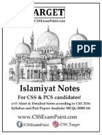 Islamiyat Notes for CSS Candidates