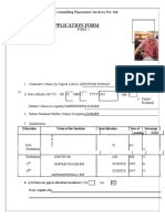 Application form word (1).doc