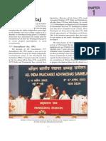 panchayati raj1