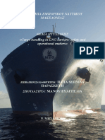 Cargo Handling in LNG Carriers
