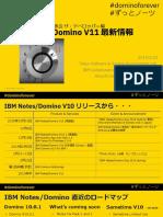 TekTek-NDV11-Plan-IBM Notes/Domino V11