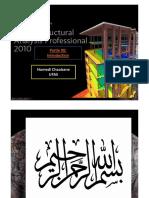 formation rsa2011 partie 0 introduction .pdf